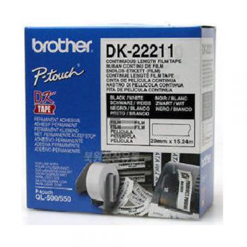 Brother Endlos-Etikett weiß (DK22211)